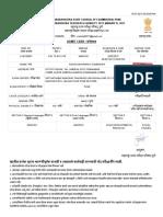 Mahatet Admit Card
