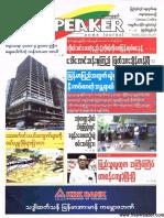 The Speaker News Journal Vol 1  No 36.pdf