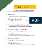 n3 Leccion 8 Te Kuru