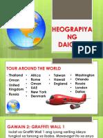 apheograpiyaheograpiyangpantaopresentation-150817213611-lva1-app6891.pptx