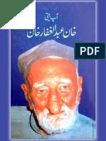 bacha_khan_biography_in_urdu.pdf
