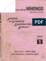 Nihongo 000 Cover