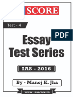 Essay Test Series-4