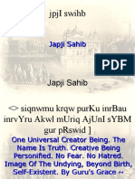 Japji Sahib