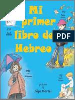Mi Primer Libro de Hebreo