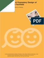 e-kinder.pdf