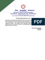 Lecturer Panchakarma Vaidya Pathologist Med Lab Technologist Admn Officer