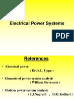 منهج تانية كهرباء