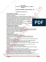 248820098-AP-DSC-School-Assistant-English-2015.pdf