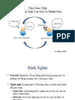 Disorder Main Page