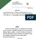 1Emploi Printemp Avec Terminologie Finale 09-02-2015 - 18h00