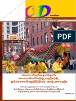 OD News Letter Volume1 NO2 Online Reading File