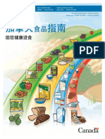 Guide Trans Trad Chinese p i