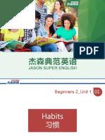 Jason Super English_Beginners 2