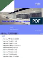 02+Storwize+V7000+Implementation