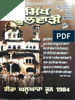 Sikh Phulwari June 2017 Punjabi
