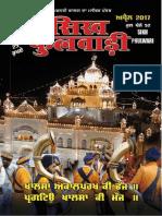 Sikh Phulwari April 2017 Hindi