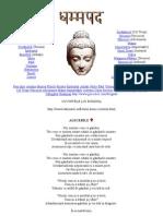 Cuvintele Lui Buddha (Dhammapada)