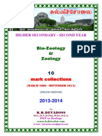 Tamil Nadu Trb Tet Tnpsc - Class 12 – Bio-zoology-zoology – English Medium - Possible 10 Mark Questions With Answer.