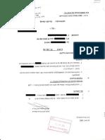 סגירת 6 תיקים פליליים שונים שנפתחו כנגד איש עסקים בגין תלונות אשתו למשטרה - תקיפה בנסיבות מחמירות - איומים - פגיעה בפרטיות - היזק לרכוש במזיד - הפרת הוראה חוקית