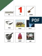 hindi pdf