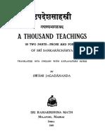 Sri_Shankaracharya-Upadeshasahasri - Swami Jagadananda (1949) [Sanskrit-English].pdf