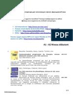 catnouvfle1415_1.pdf