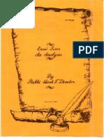 ERUV-ISSER-AN-ANAYLISYS-DIRECTOR-TAMUZ-5765-H-E.pdf