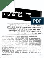 ERUV_MONTREAL_DIMARSHAAS-Y.pdf