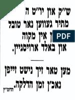 KK_SHABBAT-Y17.pdf