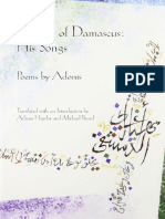 Adonis - Mihyar of Damascus (BOA, 2008)