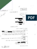 ביטול כתב אישום - תלונת שווא על עבירות אלימות במשפחה - תקיפה בנסיבות מחמירות של בת זוג - תיק פלילי 2723-99 - בית משפט השלום נתניה