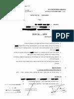 ביטול כתב אישום - עבירות רכוש - גניבה - בית משפט השלום תל אביב - יפו