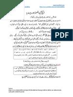 Abdul Bari Farangi Mehli Ke Takfeer Aur Alahazrat- Abu Ayub Padri Wahabi Ko Jawab