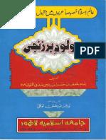 Maulood E Barzanji.pdf