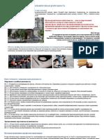 stran (1).doc