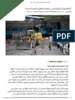 التفاصيل الخفية في تصادم قطاري الإسكندرية - مصر - البديل
