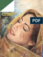Devta Part 12 by Mohiuddin Nawab - Zemtime.com