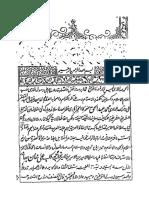 Tashilul-Kafiyaah