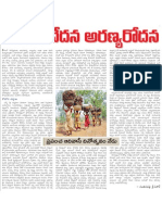 An Artical for World Sheduled Tribes Day