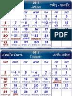 Manipuri Calendar 2013 2
