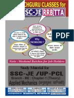 271SSCJE_Applied Mechanics (SSC-JE) ME