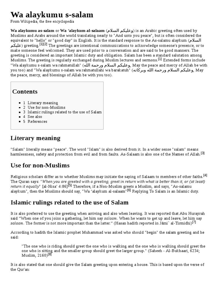 Waalaykumuas Salam Islamic Theology Monotheistic Religions