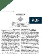 Devta Part 18 by Mohiuddin Nawab - Zemtime.com