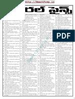 General-Science-Material-in-Telugu.pdf