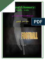 soccer glossary.pdf