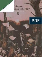 String Quartett Varelas