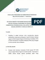iprobi.pdf