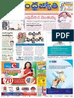 Andhra-Pradesh---12.08.2017.pdf