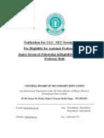 Revised Notice of CBSC UGC NET November 2017